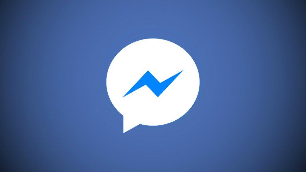 Facebook: έρχονται οι διαφημίσεις στον Messenger