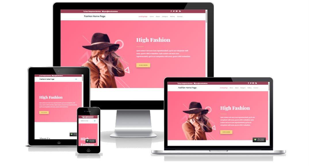 """Νέο Layout Pack """"High Fashion"""" από την SMARTERweb"""